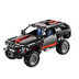 lego technic limited edition extreme cruiser
