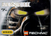 bionicle lego technic rare mask masks